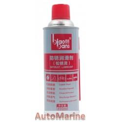 Anti Rust Spray - 450ml