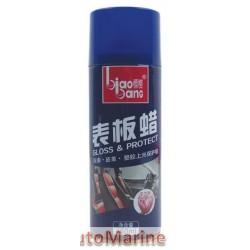 Dashboard Spray - Magnolia - 450ml